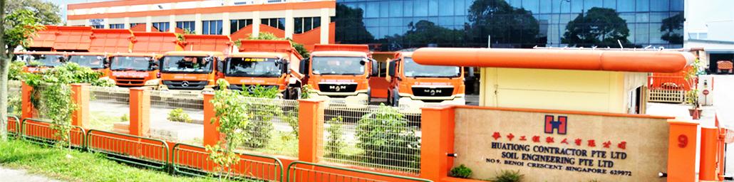 Huationg-Contractor-Pte-Ltd