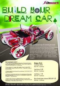build dream car-01