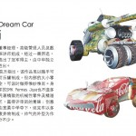 dream car article