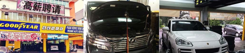 Proway Auto Service Sdn Bhd