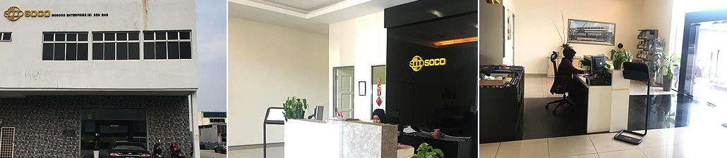 Dosoco Enterprise (M) Sdn. Bhd