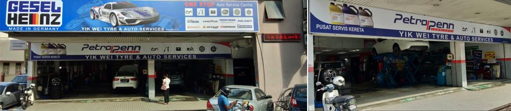 Yik Wei Tyre & Auto Services